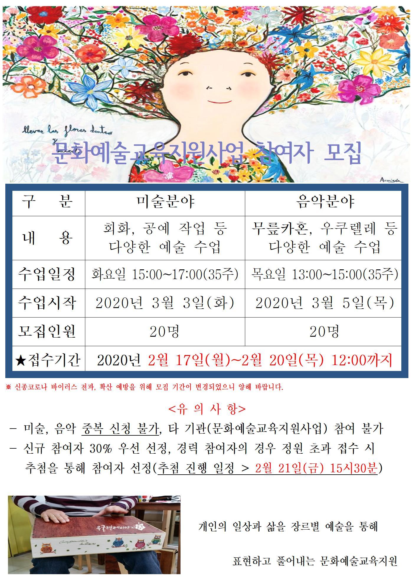 KakaoTalk_20200206_16120139511.jpg