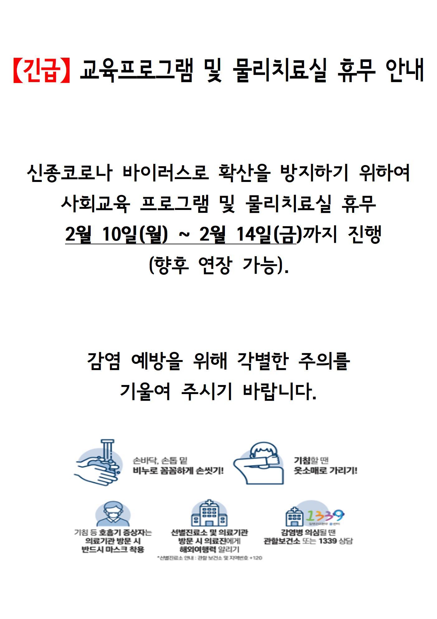 KakaoTalk_20200206_093925664.jpg